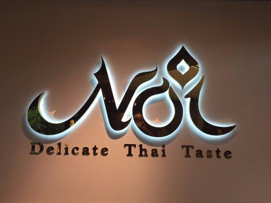 Noi Thai Cuisine: photo3.jpg