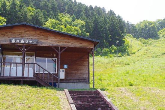 Nishiokoppe-mura, Japan: スキー場とロッジ