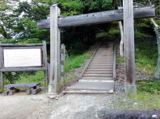 Otsuki, Japan: P_20160907_150451_large.jpg
