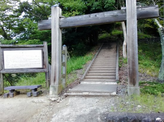 Otsuki, Giappone: P_20160907_150451_large.jpg