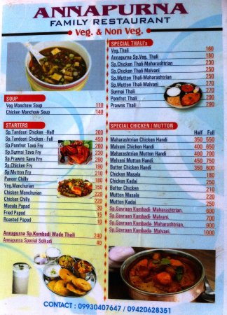 annapurna gard restaurant menu card