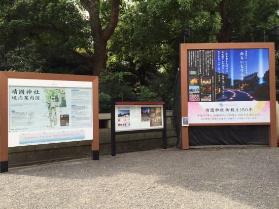 Kuil Yasukuni: Map and introduction