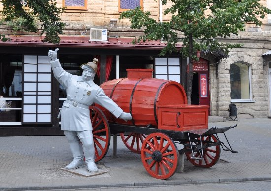 Sculpture the Firefighter