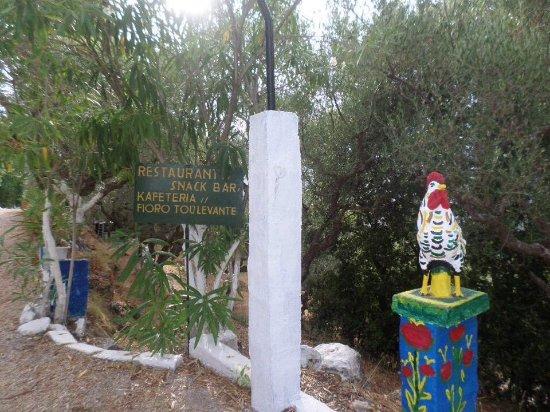 Meso Gerakari, Grekland: Entrance