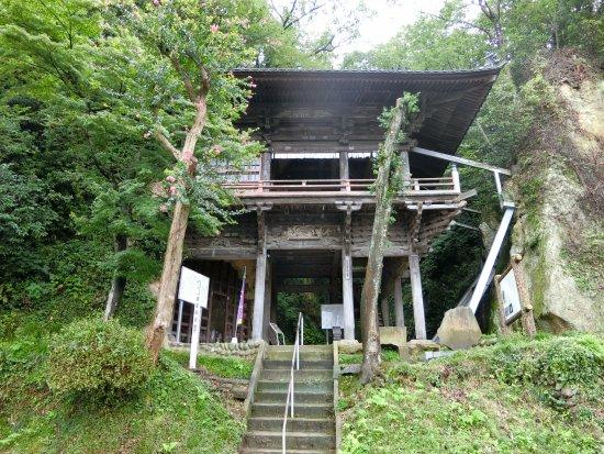 Yoshimi-machi, Japan: 岩室観音堂
