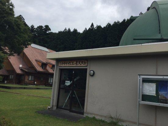 Mitsuboshi Observatory
