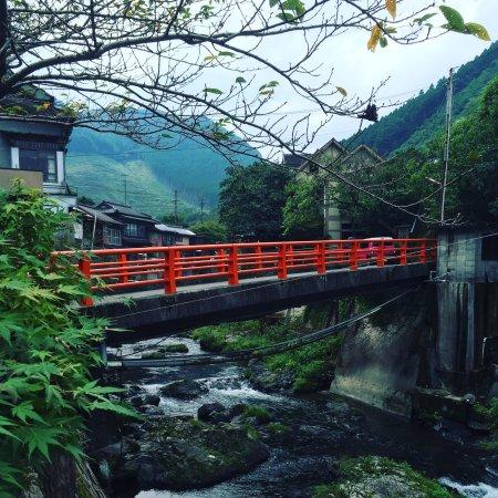 Tsuru no Onsen Kikunoyu