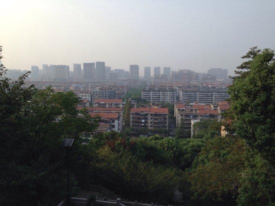 Shangyu, China: photo1.jpg