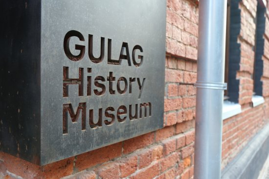 State Museum of GULAG's History
