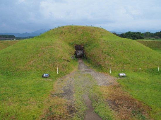 Saito, Japan: 西都原古墳群「鬼の窟」