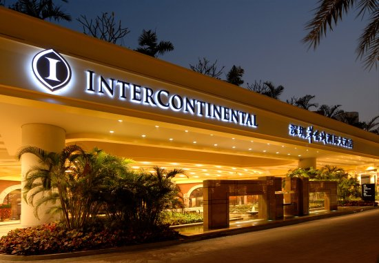 ‪InterContinental Shenzhen‬