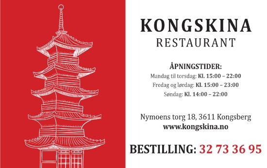 Kongsberg, Noruega: Bord bestilling / Take away