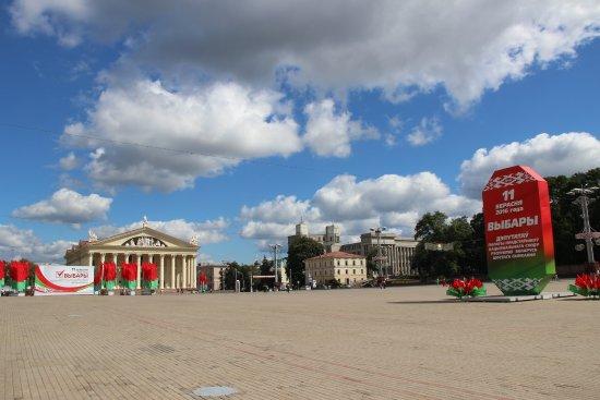 Октябрьская площадь где находится фото