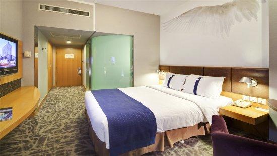 Holiday Inn Express Beijing Wangjing: Guest Room