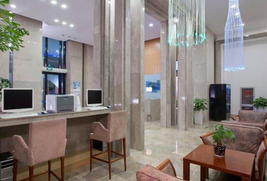 Holiday Inn Express Beijing Wangjing: Business Center