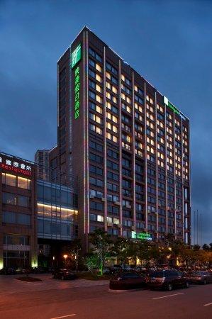 Photo of Holiday Inn Express Changshu