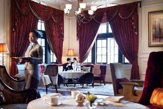 Waldorf Astoria Shanghai on the Bund: Salon de Ville