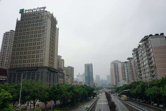 Holiday Inn Express Chongqing Jinxiucheng