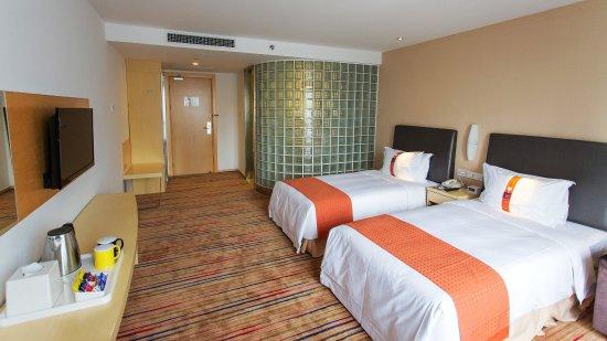 Holiday Inn Express Changzhou City Center: Guest Room