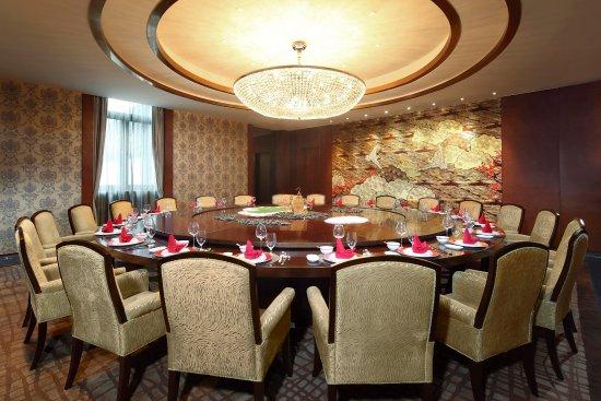 Τζιαξίνγκ, Κίνα: Yuxi Chinese Restaurant
