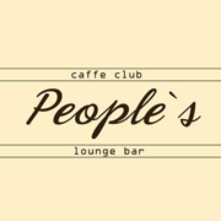 ‪People's Cafe‬