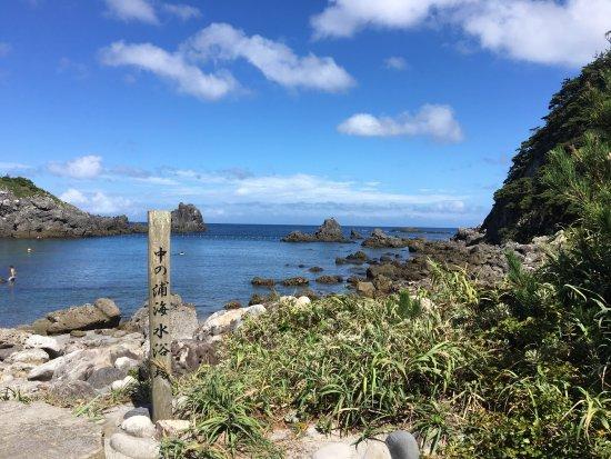 Shikine-jima, Ιαπωνία: photo6.jpg
