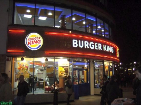 Burger King الرياض تعليقات حول المطاعم Tripadvisor
