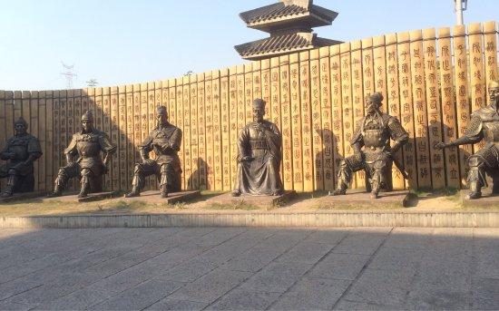 Chibi, China: 公園内の風景