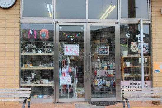 Owase, Япония: 店舗正面