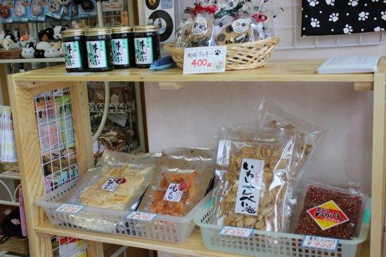 Owase, Japon : 珍味などおみやげもご用意