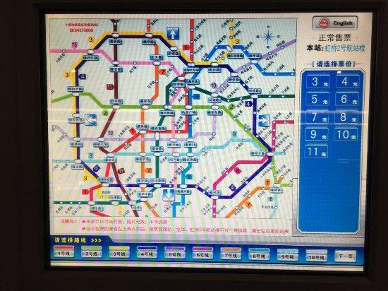 """チã'±ãƒƒãƒˆè‡ªè²©æ©Ÿç"""" 面 Picture of Shanghai Subway Shanghai TripAdvisor"""