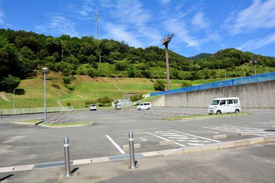 Suporuten Inasa Sogo Park