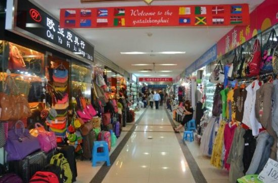 Image result for fake market shanghai