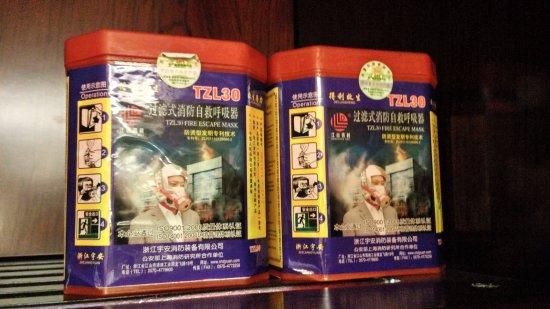 Haiyan County, China: The smoke masks at the hotel