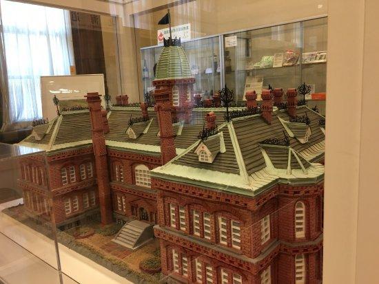 舊北海道政府紅磚辦公樓: photo0.jpg