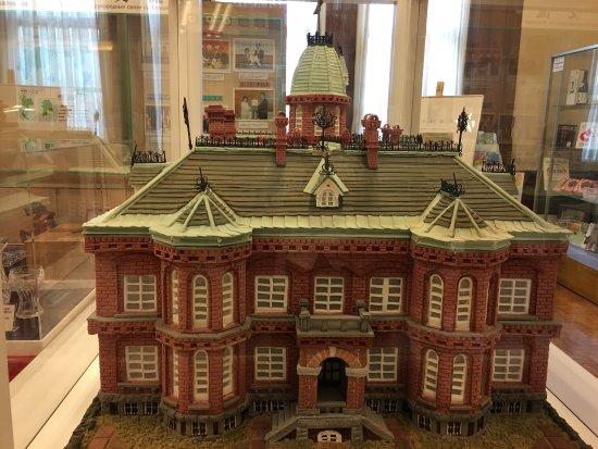 舊北海道政府紅磚辦公樓: photo1.jpg
