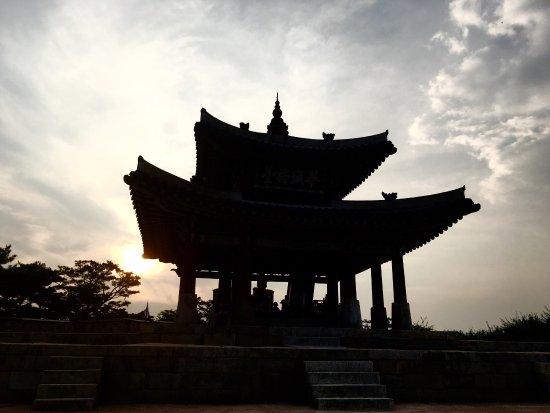 Suwon, Sydkorea: Hwaseong Fortress