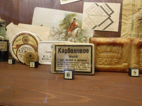 Manufactory Dushistyya Radosti