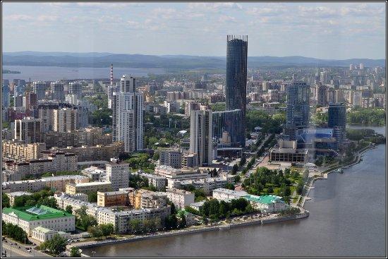 Business Center Yekaterinburg City
