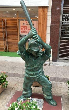 Mizushima Shinji Manga Street Photo