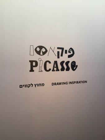 Museo de Israel: photo4.jpg