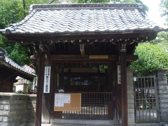 Sonko-ji Temple
