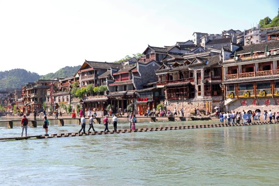 Fenghuang County