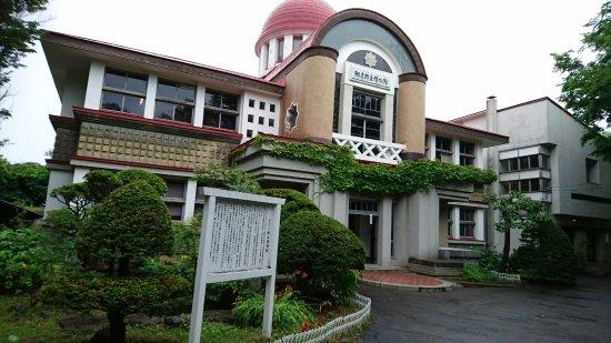 Abashiri Historical Museum