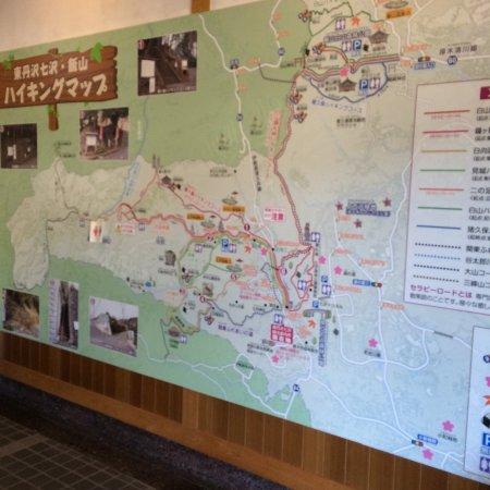 Higashi Tanzawa Nanasawa Tourist Information Center