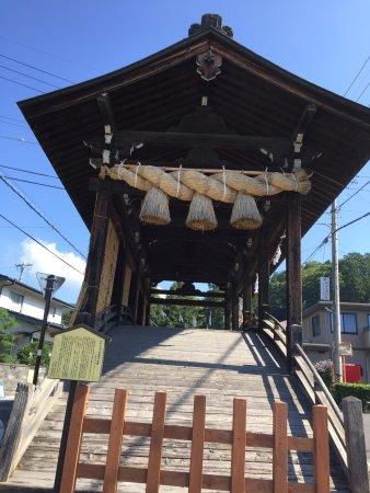 Shimosuwa-machi, Japón: 下社に戻り下馬橋を見ました。見どころいっぱい。