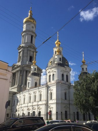Assumption Cathedral: photo1.jpg