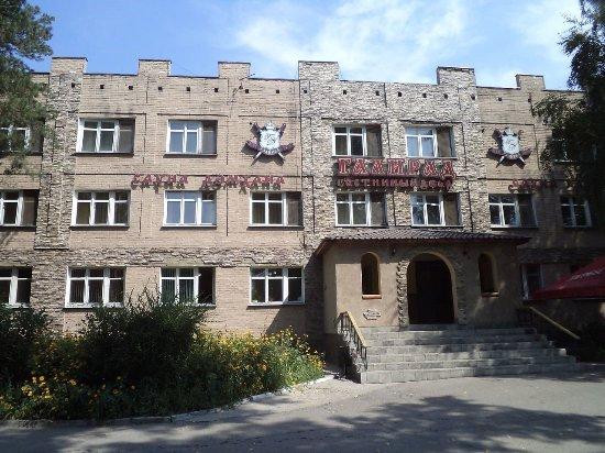 Oskemen, كازاخستان: Галирад
