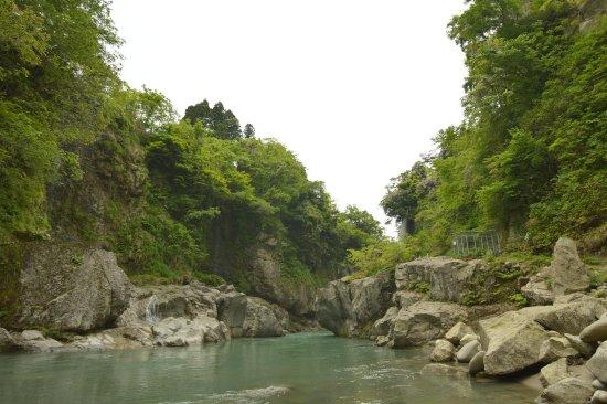 Watagataki Falls