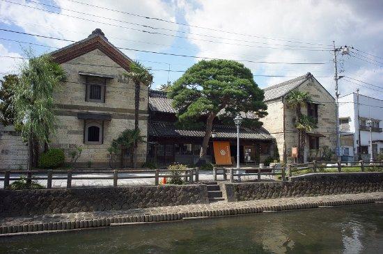 Yokoyama Kyodokan